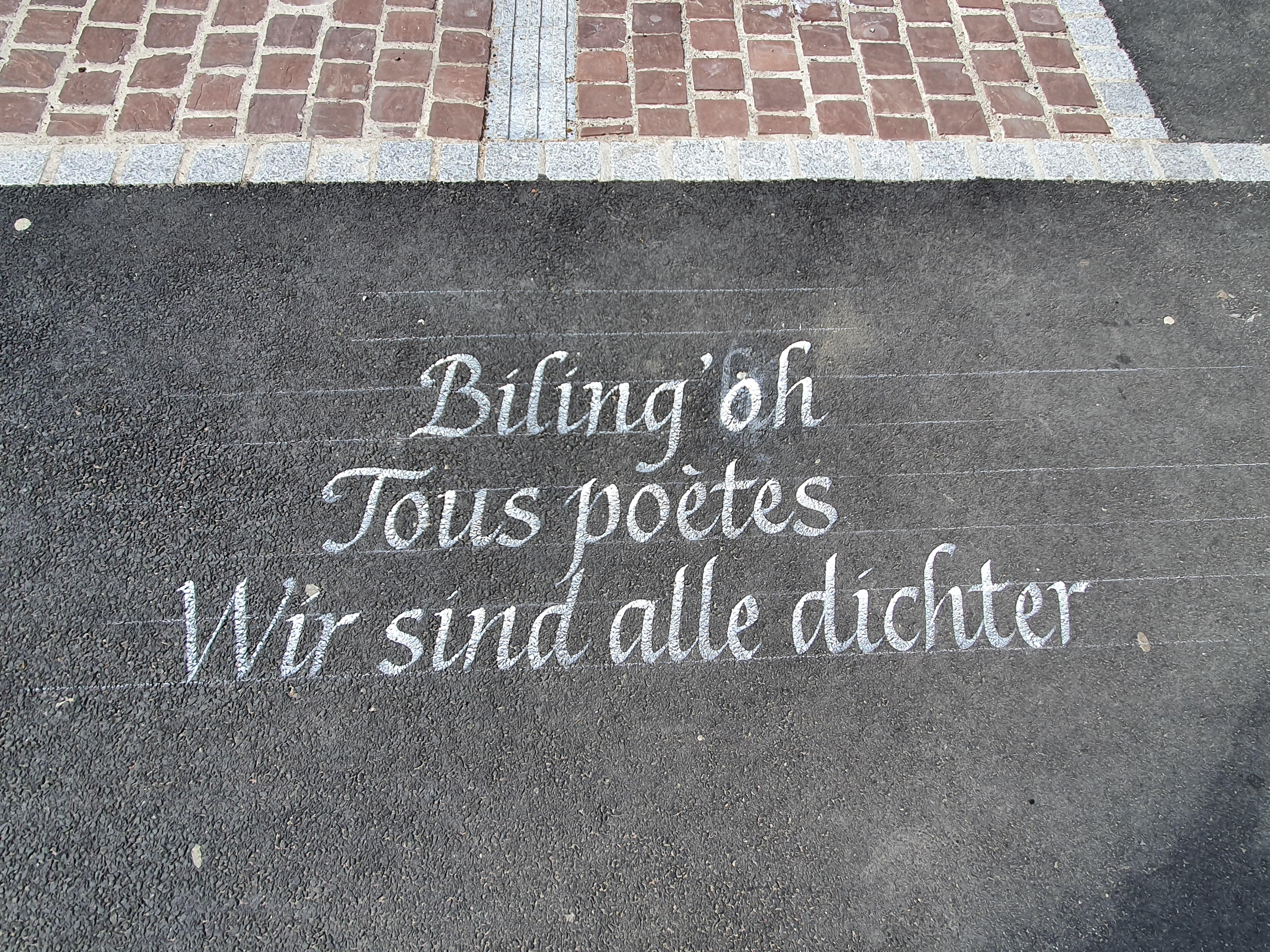 photo d'une phrase en calligraphie